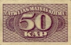 50k_1920_a