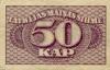 50k_1920_r