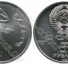 Палладиевые монеты СССР