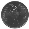 25 рублей 1989 года Русский балет