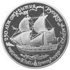 """25 рублей 1990 года Пакетбот """"Святой Павел"""""""