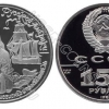 Платиновые монеты СССР