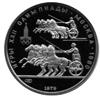 150 рублей 1979 года Олимпиада-80 Античные колесницы