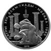 150 рублей 1979 года Олимпиада-80 Античные борцы