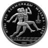 150 рублей 1980 года Олимпиада-80 Античные бегуны