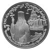 150 рублей 1991 года Иоанн Вениаминов