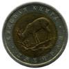 1994 год 50 рублей Джейран