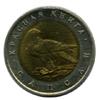 1994 год 50 рублей Сапсан