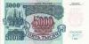 5000_1992_f