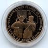 3 рубля 1995 года Освобождение Европы от фашизма. Встреча на Эльбе