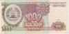 1000-rl-1994_f