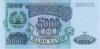 5000-r-1994_f
