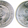 Пробные монеты