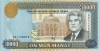 10000_manat-1996_f