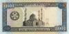 10000_manat-1998_f