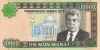 10000_manat-2003_f
