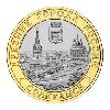 10 рублей 2011 года Cоликамск, Пермский край
