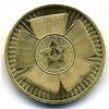 10 рублей 2010 год 65 лет победы в ВОВ