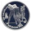 1 рубль 1991 года Памятные монеты, посвященные XXV летним Олимпийским играм в Барселоне. (Борьба)
