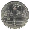 1 рубль 1980 года Игры XXII Олимпиады Москва 1980 (Олимпийский факел)