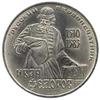 1 рубль 1983 года 400-летие со дня смерти русского первопечaтника Ивана Федорова