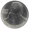1 рубль 1985 года 165 лет со дня рождения Фридриха Энгельса