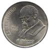 1 рубль 1989 года 175 лет со дня рождения украинского поэта Т.Г.Шевченко