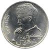 1 рубль 1991 года 550 лет со дня рождения узбекского поэта, мыслителя и государственного деятеля А.Навои.