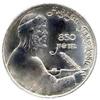 1 рубль 1991 года Памятная монета, посвященная азербайджанскому поэту и мыслителю Низами Гянджеви.