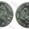 Набор памятных монет: 50 лет Великой Победы