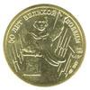 1 рубль 1995 года 50 лет Великой Победы
