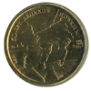 50 рублей 1995 года 50 лет Великой Победы