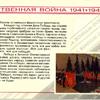 Набор памятных монет: 50 лет Великой Победы Лист 3