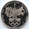 10 рублей 1977 года Олимпиада 1980 Карта СССР