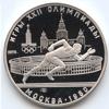 5 рублей 1980 года Олимпийские игры 1980 Бег
