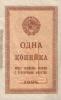 1k1924a