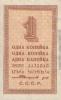 1k1924r