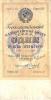 1r1924a