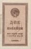 2k1924a