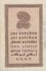 2k1924r