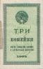 3k1924a