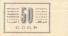 50k1924r