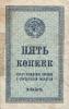 5k1924a