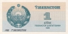 1-1992_f