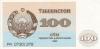 100-1992_f