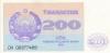 200-1992_f