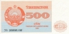 500-1992_f