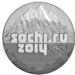 25 рублей 2011 года XXII Олимпийские зимние игры и XI Паралимпийские зимние игры 2014 года в Сочи